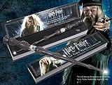 ハリーポッター アルバス・ダンブルドア専用光る魔法の杖