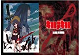 アニメ「キルラキル」の設定資料集が12月発売!