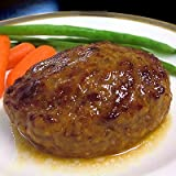 米久のハンバーグ ハンバーグ ソース お取り寄せ お取り寄せグルメ グルメ ご飯のお供 ごはんの友 冷凍 食品 食材 惣菜 牛 牛肉 肉 豚 豚肉 肉 おかず お弁当 ディナー まとめ買い オードブル ホームパーティー