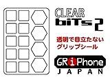 透明 滑り止め シート デジカメ スマホ などに 目立たない クッション系 GRiPhone Bits2 Clear グリフォン ビッツ2 クリアー
