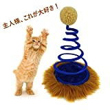 HUYOU 猫 おもちゃ 猫じゃらし タワー 運動不足解消 弾力あり 伸縮でき 猫遊び 用