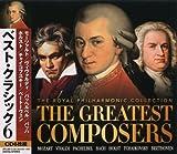 ベスト・クラシック6 THE GREATEST COMPOSERS CD6枚組 6FR-380