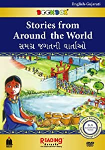 Stories from Around the World (Book Box)