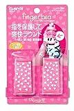ダイヤ(DAIYA) マメ予防グッズ フィンガーブラレディース ピンク AS-032C