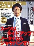 MEN'S CLUB (メンズクラブ) 2007年 07月号 [雑誌]