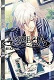 小説 AMNESIA(アムネシア) IKKI Ver.