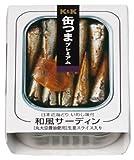 缶つまプレミアム 和風サーディン 105g