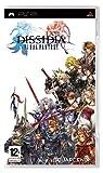 echange, troc Final Fantasy : Dissidia