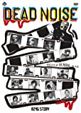 R246 STORY VERBAL(m-flo)監督作品 「DEAD NOISE」 [DVD]