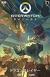 Overwatch (Japanese) #2