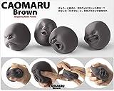 CAOMARU カオマル ギュッと握ると気持ちよくストレス解消 (ゲッ(ブラック))