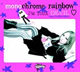 Tommy heavenly6「monochrome rainbow」