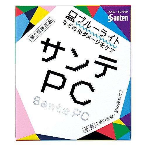 【第2類医薬品】サンテPC 12mL