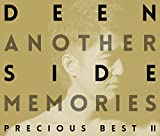 Another Side Memories~Precious Best II~(初回生産限定盤)(Blu-ray Disc付)