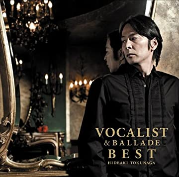 25th Annivesary (初回限定盤B CD2枚組+DVD1枚)SUPER BEST ALBUM VOCALIST & BALLADE BEST