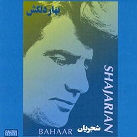 Amazon.com: Shamo Parvaneh: Mohammad Reza Shajarian: MP3 Downloads
