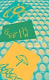img - for Hilarity (New Issues Poetry & Prose) book / textbook / text book