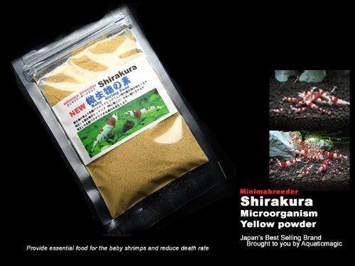Shirakura Yellow Micro-Organism Powder For Live Aquarium Shrimp Crystal Red Cherry Sakura