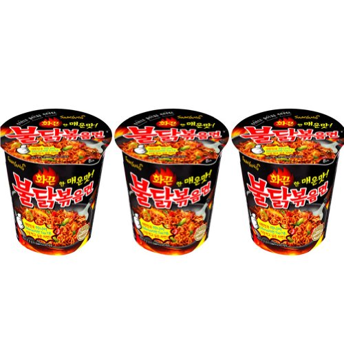 Spicy Chicken Roasted Cup Noodles (x 3 Cups), Spicy Chicken Cup Ramyun Korean Noodle Ramen BULDAK BOKKEUM MYUN