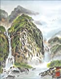 """Misty Mountain Paradise"" a Waterfall Landscape, Giclee Print of Original Sumi-e Landscape Painting, 14 x 18 Inches"
