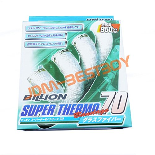 JDM Japan Billion Super Thermo 70 Bandage Wrap Thermal 950C Fiberglass Insulating Heat Exhaust Turbo Header Manifold