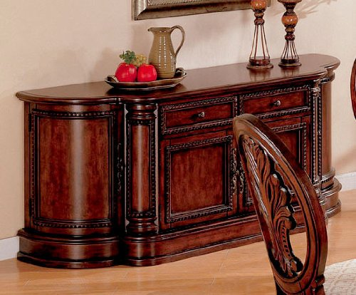 Cheap Coaster 101034B Tabitha Dark Buffet Server (101034B)