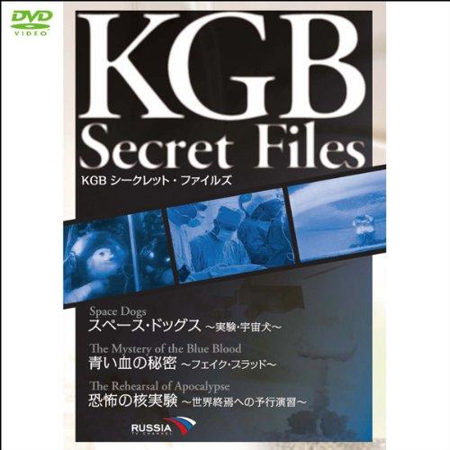 『KGB シークレット・ファイルズ』スペース・ドッグス~実験・宇宙犬~/青い血の秘密~フェイク・ブラッド~/恐怖の核実験~世界終焉への予行演習~(1WeekDVD)