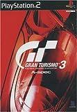 echange, troc Gran Turismo 3