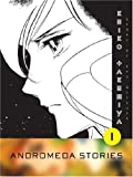 Andromeda Stories 1 (Andromeda Stories)