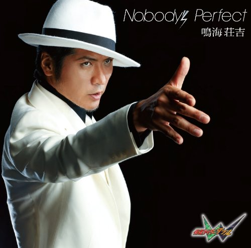 Nobody\'s Perfect