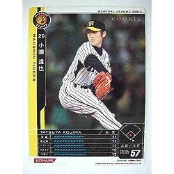 BBH3 白カード 小嶋 達也(阪神)
