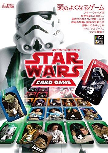スター・ウォーズ カードゲーム (頭のよくなるゲーム)