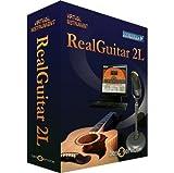 REAL GUITAR 2L