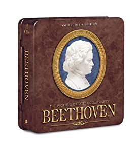 World's Greatest Composers