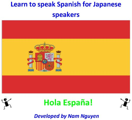 Nam Nguyen - Learn to speak Spanish for Japanese speakers (English Edition)