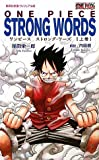 One Piece Strong Words Vol. 1 of 2 Eiichiro Oda