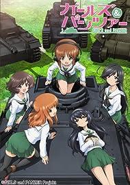 2013-06-21 ガールズ&パンツァー 6 (最終巻) [Blu-ray]