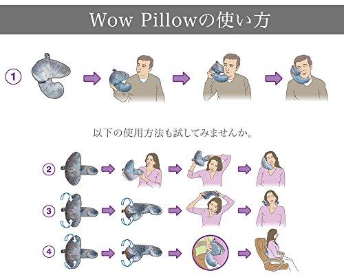 Wow Pillow (ワウピロー) J型トラベルピロー 米アマゾン旅行用グッズのランキングトップ商品!【イギリス全国発明表彰受賞商品】 J-Pillow Ltd