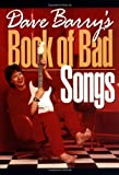 Dave Barry's Book of Bad Songs (0740706004) by Barry, Dave