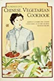 img - for Florence Lin's Chinese Vegetarian Cookbook book / textbook / text book