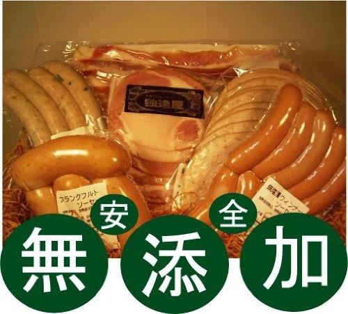 無添加減塩ハムソーセージ☆独逸屋山口さんの手作り高級ドイツハムソーセージお買い得6点セット