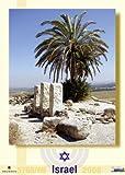 Israel-Kalender 2014