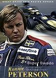 ロニー・ピーターソン 70年代 F1最速のドライバー[DVD]