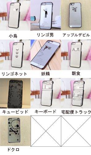iphone5sケース iphone5ケース スマホケース カバー アイフォン5ケース レザー (iPhone5/5s, キーボード×シルバー)