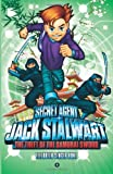 Secret Agent Jack Stalwart: Book 11: The Theft of the Samurai Sword: Japan (Secret Agent Jack Stalwart (Quality))