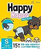 コーチョー HappySheet S 15枚