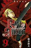 Red Raven (9)(完) (ガンガンコミックス)