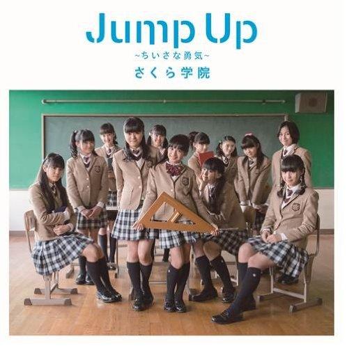 Jump Up~ちいさな勇気~ (初回限定盤A)(DVD付)