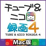 チューブ&ニコ録画4 for Mac [ダウンロード]