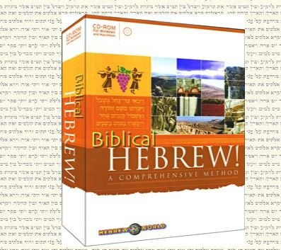 Biblical Hebrew - The most comprehensive program available for English speakers who plan to learn the Book of Books! Software